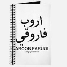 Aroob Faruqi Arabic Journal