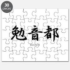 Bennett name in Japanese Kanji Puzzle
