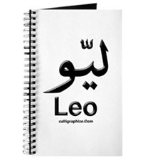 Leo Arabic Calligraphy Journal