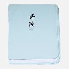 Carter name in Japanese Kanji baby blanket