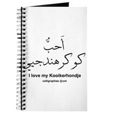 Kooikerhondje Dog Arabic Journal