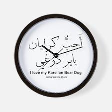 Karelian Bear Dog Arabic Wall Clock