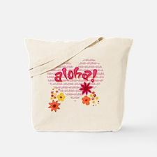 Aloha Beach Tote Bag