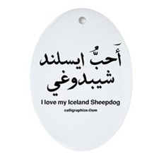 Iceland Sheepdog Arabic Oval Ornament