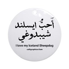 Iceland Sheepdog Arabic Ornament (Round)