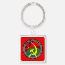 Commemorative First Man in Space P Square Keychain