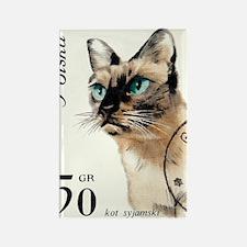 Vintage 1964 Poland Siamese Cat P Rectangle Magnet
