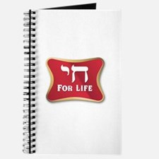 Chai For Life Journal