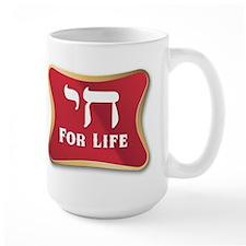 Chai For Life Mug
