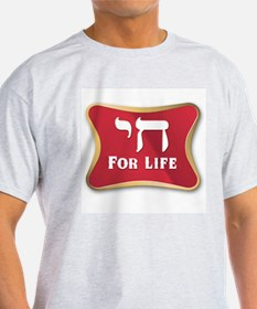 Chai For Life T-Shirt