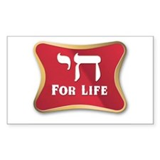 Chai For Life Rectangle Decal
