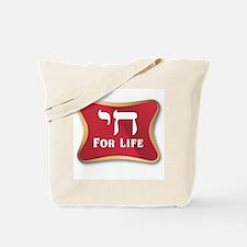 Chai For Life Tote Bag