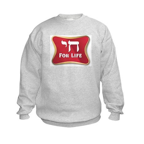 Chai For Life Kids Sweatshirt