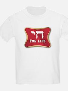 Chai For Life T-Shirt