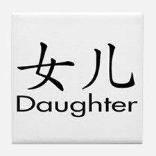 Chinese Character Daughter Tile Coaster