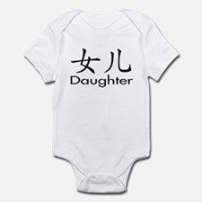 Chinese Character Daughter Infant Bodysuit