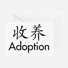 Chinese Character Adoption Greeting Cards (Package