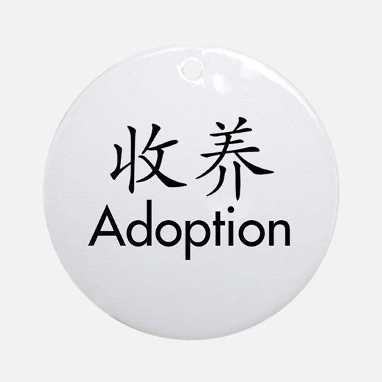 Chinese Character Adoption Ornament (Round)