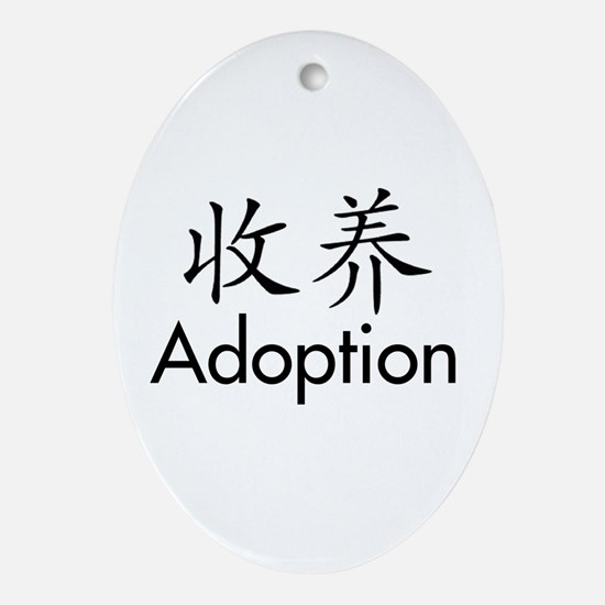 Chinese Character Adoption Oval Ornament