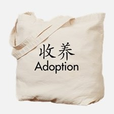Chinese Character Adoption Tote Bag