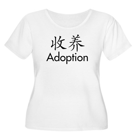 Chinese Character Adoption Women's Plus Size Scoop