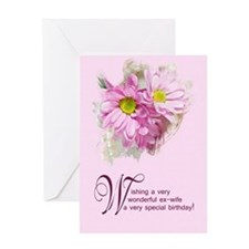 For a ex-wife, a birthday card with daisies Greeti