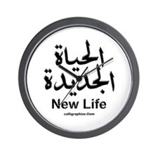 New Life Arabic Calligraphy Wall Clock