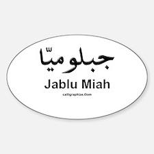 Jablu Miah Arabic Calligraphy Oval Decal