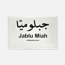 Jablu Miah Arabic Calligraphy Rectangle Magnet