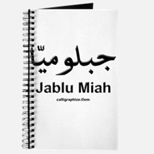 Jablu Miah Arabic Calligraphy Journal