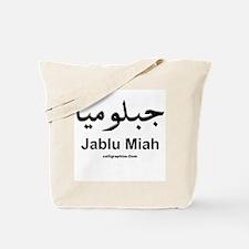 Jablu Miah Arabic Calligraphy Tote Bag