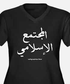 Islamic Society Arabic Calligraphy Women's Plus Si