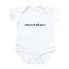 Skandalaki Infant Bodysuit