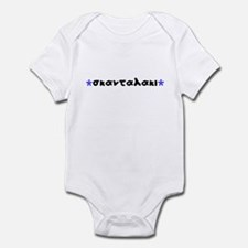 Skandalaki Infant Bodysuit
