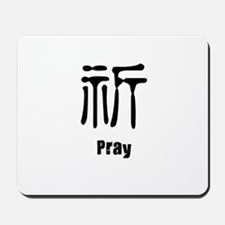 Praying Mousepad