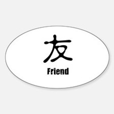 Friendship Oval Decal