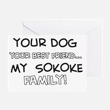 Sokoke Cat designs Greeting Card