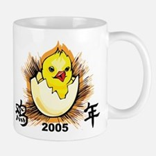 Year of The Rooster Large Mug 15oz Mugs