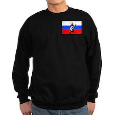Russian Football Flag Sweatshirt