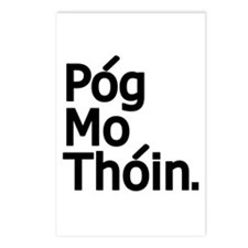 POG MO THOIN Postcards (Package of 8)