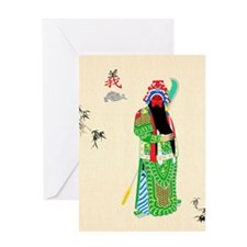 Peking Opera Guanyu Greeting Card