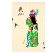 Peking Opera Guanyu Postcards (Package of 8)