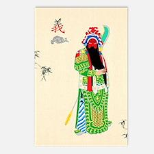Peking Opera Guanyu Postcards (Package of 8)