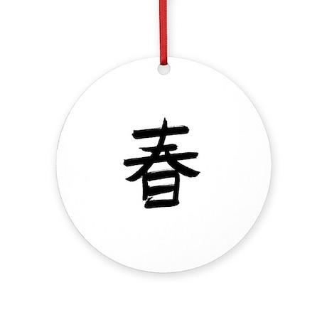 Kanji - Spring Ornament (Round)