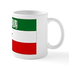Somaliland Flag Small Mug