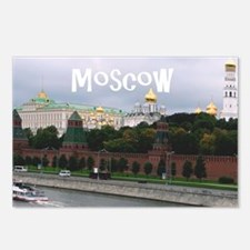 Moscow_18.8x12.6_Kremlin Postcards (Package of 8)