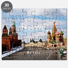 Moscow_17.44x11.56_LargeServingTray_Kremlin Puzzle