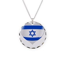Heart for Israel Necklace