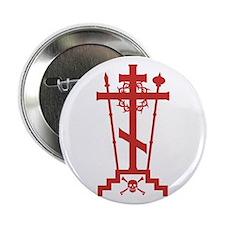 """Orthodox Schema Cross 2.25"""" Button (10 pack)"""