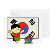 Kortalian Greeting Cards (Pk of 10)